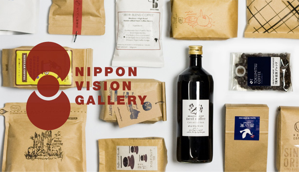D&DEPARTMENT NIPPON VISION GALLERY 珈琲展