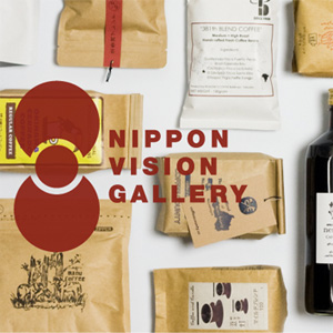 D&DEPARTMENT 全国各店で始まる『NIPPON VISION GALLERY 珈琲展』、いかねば。