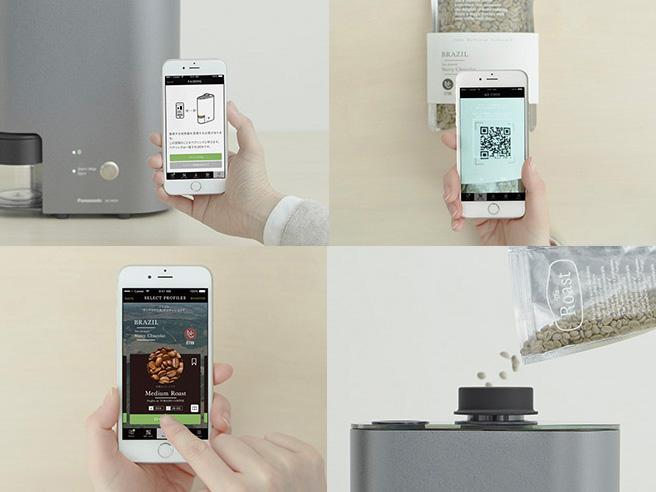 Panasonicの家庭用焙煎機『The Roast』の体験イベントが2017年4月20日(木)に。