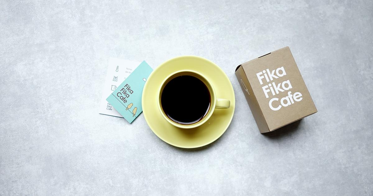 Fika Fika Cafe  ブレンド『CAPULYPULY』
