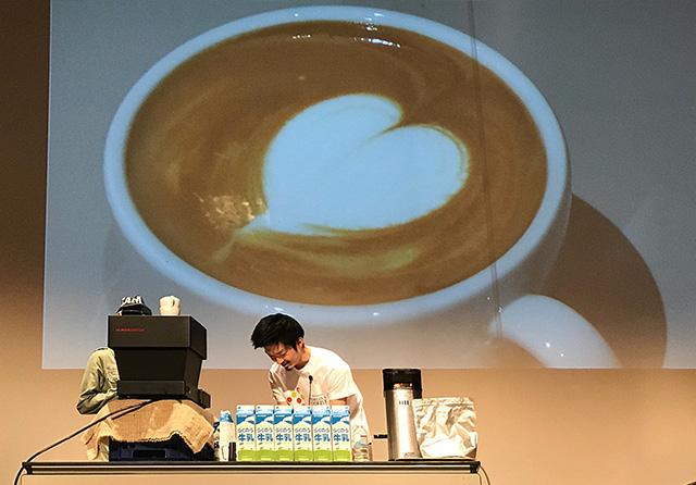 福岡コーヒーフェスティバル2017 ラテアートWS