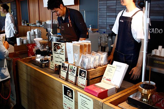 福岡コーヒーフェスティバル2017 豆香洞コーヒー