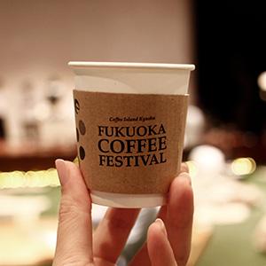 福岡コーヒーフェスティバル2017に行って来ました!!