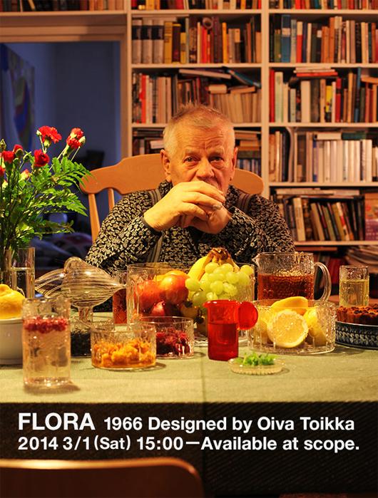 Flora(フローラ)scopeさんにて復刻!タンブラー・ボウル・ピッチャー