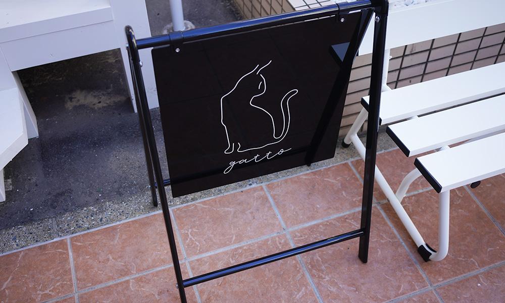 福岡のカフェ gatto