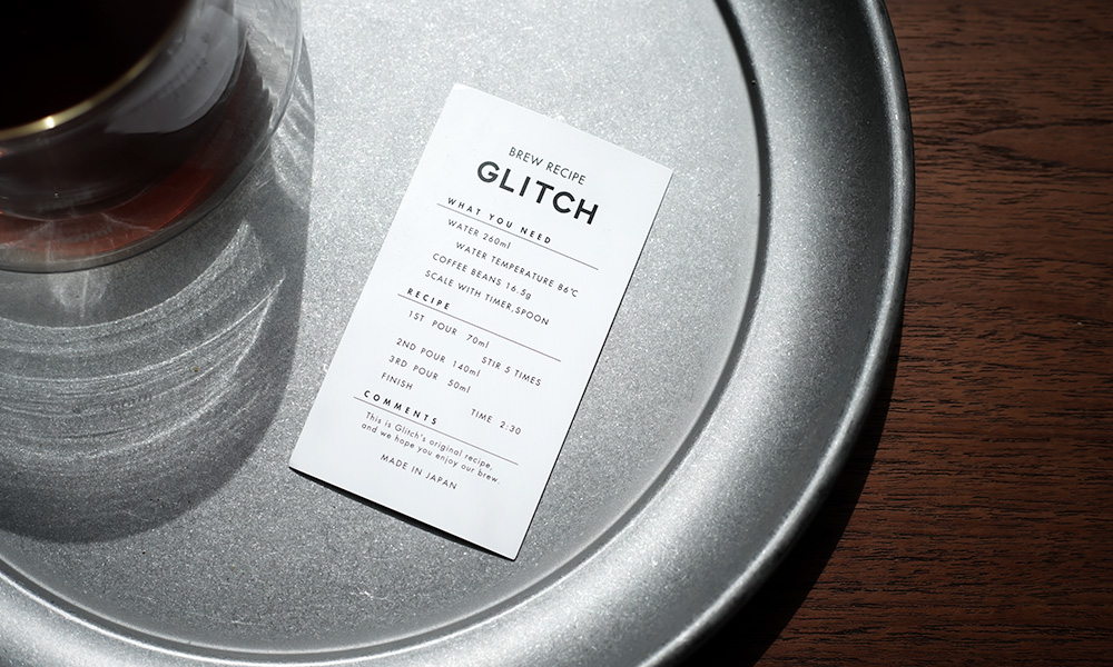 GLITCH COFFEE&ROASTERS BREW RECIPE