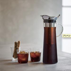 HARIO(ハリオ)のコールドブリューコーヒーピッチャー