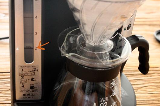 HARIO(ハリオ)のV60珈琲王コーヒーメーカー 目盛り