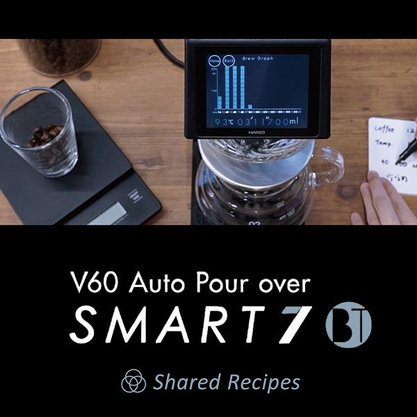 世界中の人とレシピを共有できる! 進化した、HARIO の『V60オートプアオーバー Smart7 BT』