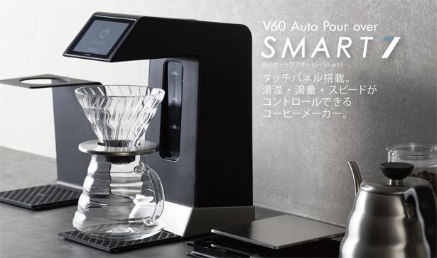 「HARIO V60 オートプアオーバー smart7」の画像検索結果