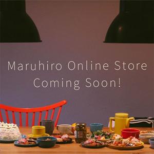 2017年2月、Maruhiro(マルヒロ)のオンラインショップがオープン!