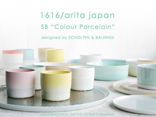 1616 / Arita Japan(イチロクイチロク アリタジャパン)カラーポーセリン