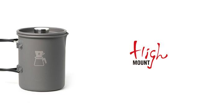 HIGHMOUNT(ハイマウント)コーヒーメーカー