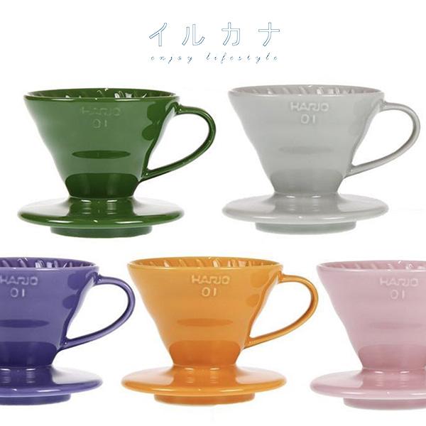 イルカナ × ハリオのセラミックドリッパー、 全色に1-2杯用の01サイズが登場。どれもほんとにかわいいです。