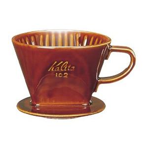 Kalita(カリタ)陶器ドリッパー  101-ロト・102-ロトのホワイト・ブラウン・ブラック
