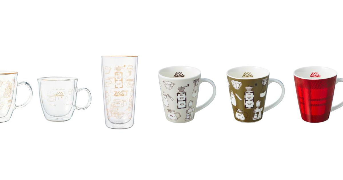 Kalita(カリタ) マグカップ・グラス