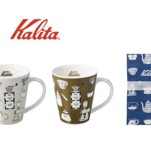 Kalita(カリタ)のオリジナルマグカップやグラス、手ぬぐいなどに新デザイン追加。