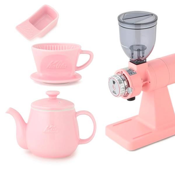 カリタ × ル マガザン、ピンク!!が可愛すぎ!  コーヒーミルにドリッパー、トートバッグにポーチまで。