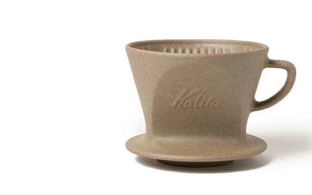 Kalita(カリタ) × HASAMI(ハサミ) 砂岩(SG) ドリッパー