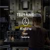 TSUBAME & Kalita