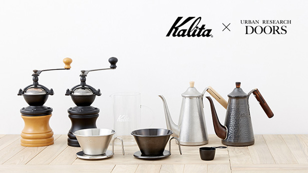 URBAN RESEARCH DOORS × Kalita(カリタ)