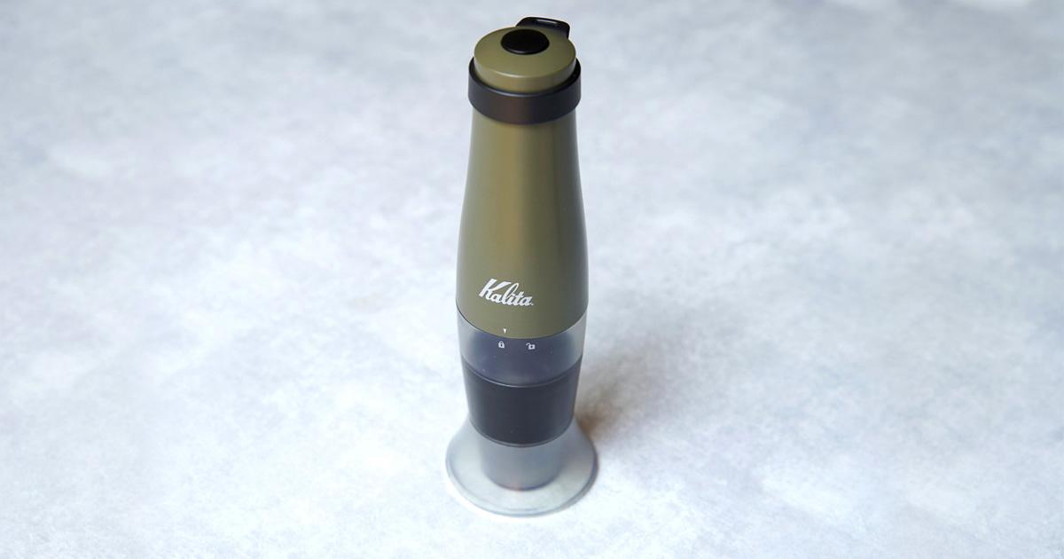 Kalita 手挽きのような電動コーヒーミル スローG15