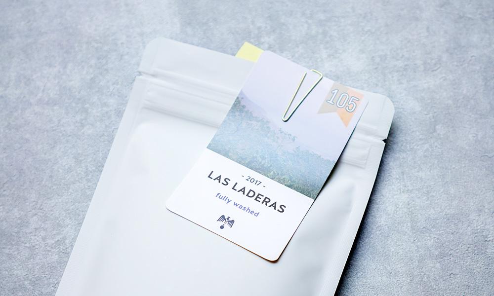 カリオモンズコーヒーロースター  エルサルバドル『LAS LADERAS 2017』