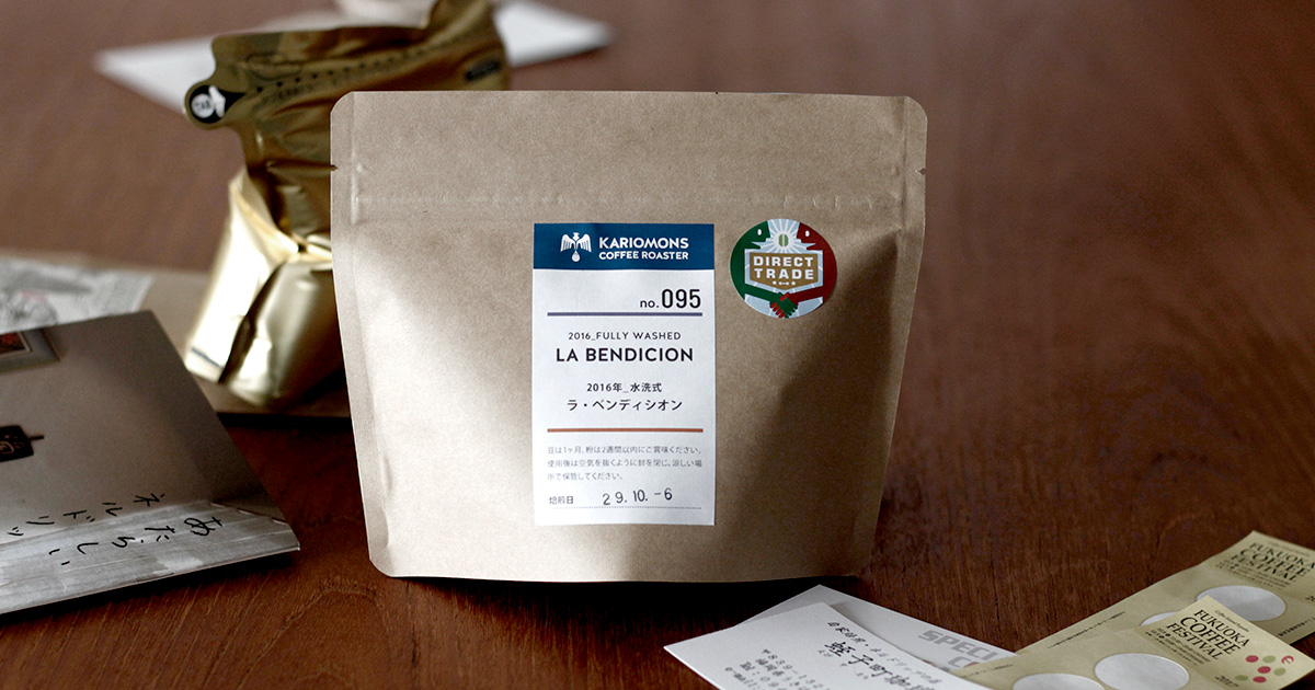 KARIOMONS COFFEE ROASTER  ニカラグア『LA BENDICION』