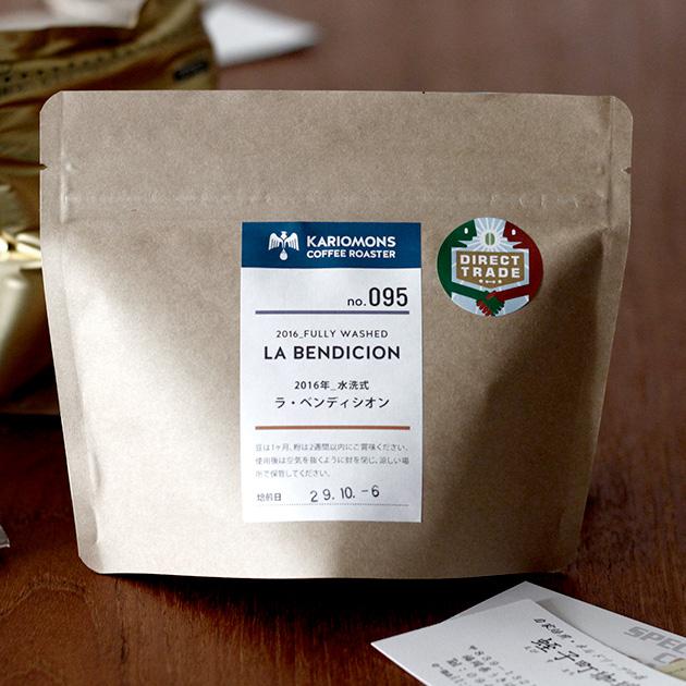 KARIOMONS COFFEE ROASTER ニカラグア『LA BENDICION』