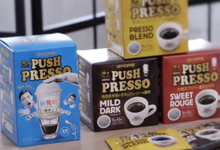 KEY COFFEE(キーコーヒー)PUSH PRESSO(押すプレッソ)