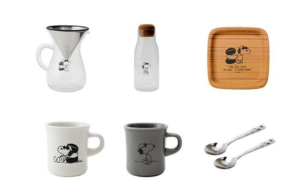 SNOOPY(JOE COOL)× KINTOがコラボしたコーヒーセット