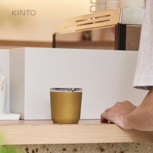 KINTO(キントー)から、オシャレなステンレスタンブラー『TO GO TUMBLER』が発売に。