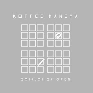 KOFFEE MAMEYA(東京・渋谷区神宮前/表参道)