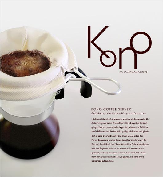 KONO式(コーノ式)  ネルドリップ コーヒーサーバー