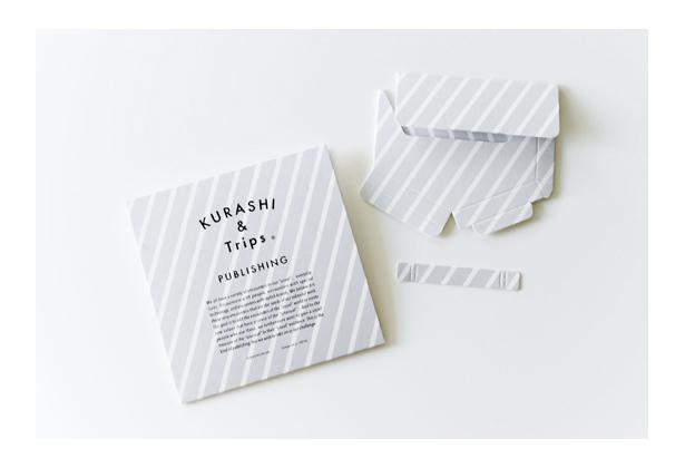 北欧暮らしの道具店 KURASHI&Trips PUBLISHING コーヒーフィルター用 収納ポケット グレー