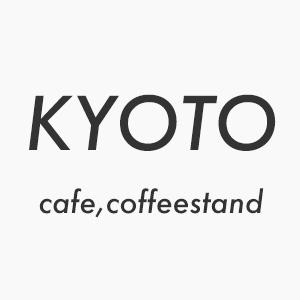 京都のカフェ・コーヒースタンド