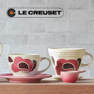 ル・クルーゼ、2017年秋冬コレクション『ピーコックパレット』、ティー&コーヒーブレイク販売開始。ピンクも登場!