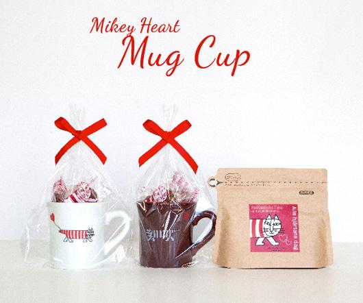 マイキーハートマグカップ(コーヒーセット)
