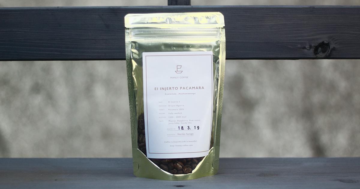 MANLY COFFEE  グアテマラ『EL INJERTO PACAMARA』