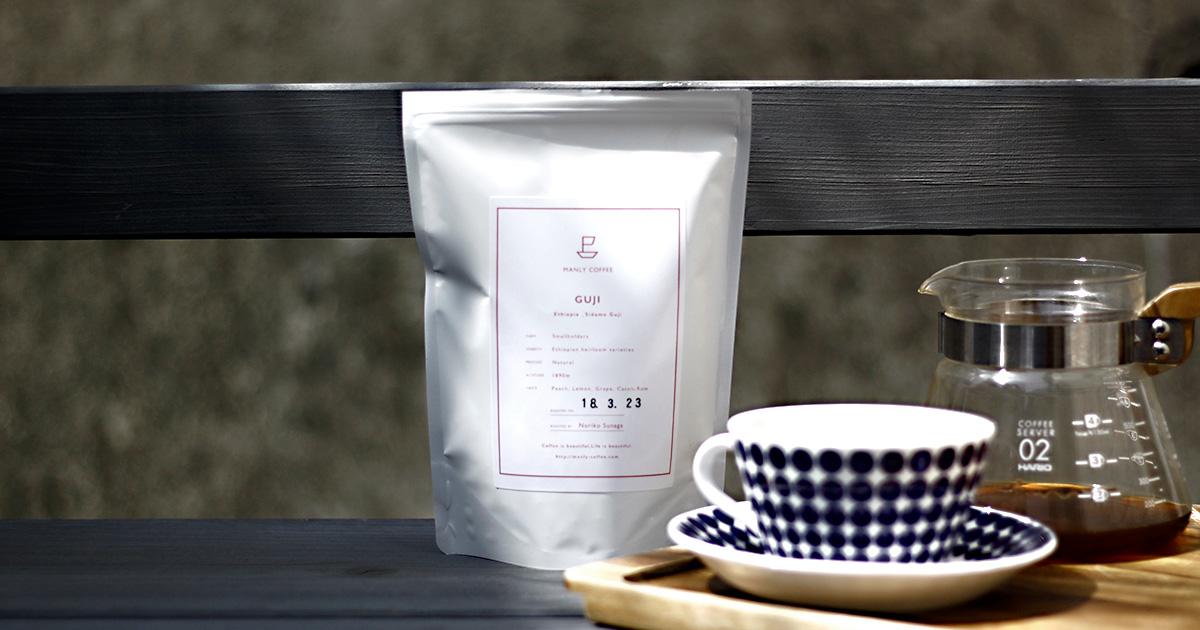MANLY COFFEE  エチオピア『Sidamo Guji』