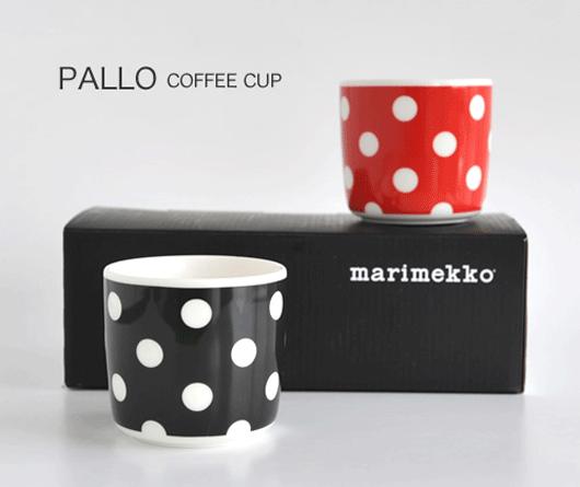 marimekko(マリメッコ)PALLO(パッロ)シリーズのスモールラテマグ。