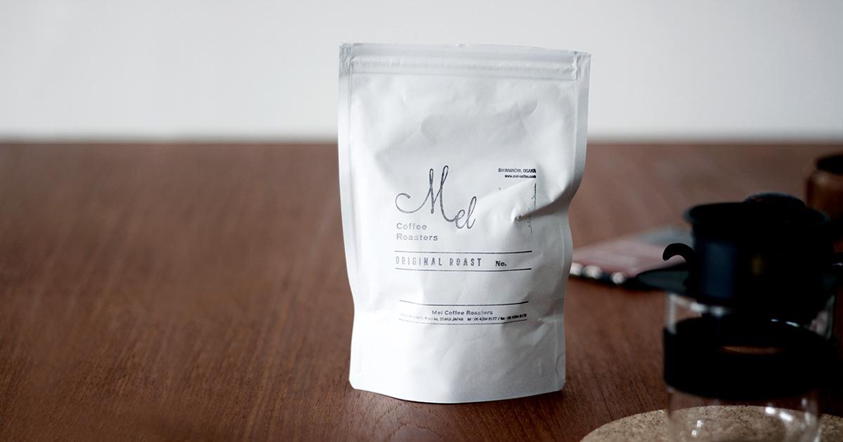 Mel Coffee Roasters  グァテマラ『El Injerto』・ブルンジ『Mibirizi』