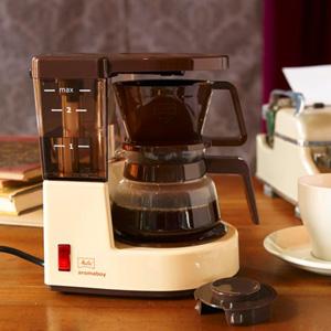 メリタのレトロなコーヒーメーカー『Aromaboy(アロマボーイ)』7月に再度復刻。