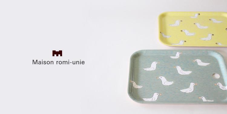 メゾン ロミ・ユニ × ミナ・ペルホネンのトレイ