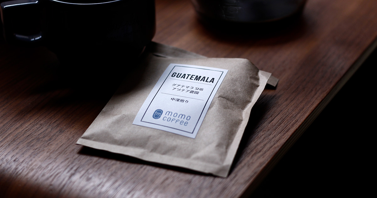 momo coffee  グァテマラ SHB アゾテア農園
