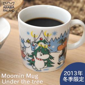 【2013年冬季限定】ARABIA(アラビア)ムーミンマグ&ボウル「森のクリスマスツリー」