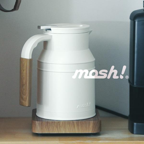【レビュー】mosh!の温度設定できる電気ケトル