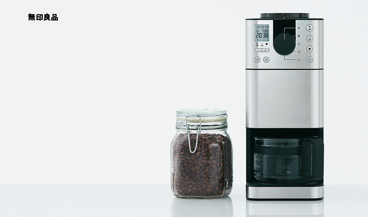 無印良品『豆から挽けるコーヒーメーカー 』