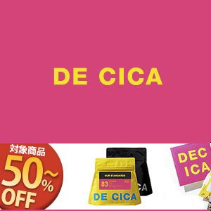UCCが運営するスペシャルティコーヒーサイト  DE CICA(デ・シーカ)閉店 & 閉店セール開催中