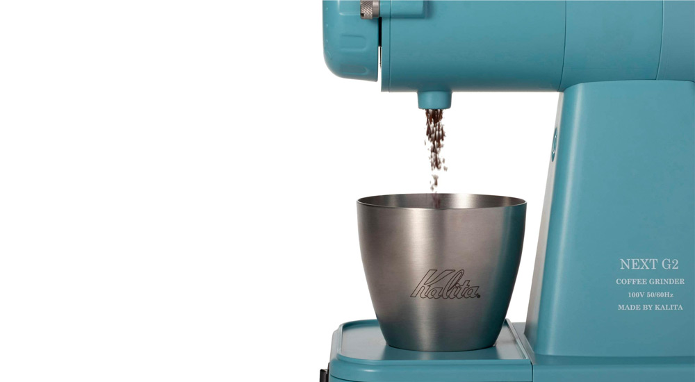 カリタ Kalita コーヒーグラインダー ネクストG2 限定色 アクアブルー メジャーカップ付き